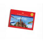 Faber Castell Karton Kapak Resim Defteri 25x35 Cm, 15 Yaprak